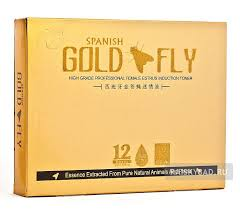 Spanish Gold Fly Malaysia | Cecair Perangsang Spanish Gold Fly Review