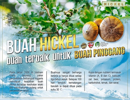 Hickel candy uk